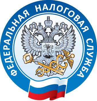 Межрайонная инспекция федеральной налоговой службы № 5 по Кемеровской области