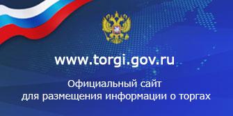 Информационное сообщение о результатах аукциона 15.07.2015, Осинники